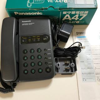 【値下げしました】パナソニック電話機 VE-A47