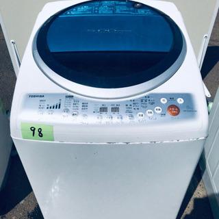 ①98番 東芝✨電気洗濯乾燥機✨AW-GH80VL‼️