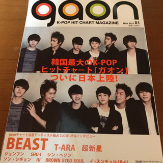 K-POP雑誌(´∀`)♡