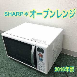 配達無料地域あり*シャープ オーブンレンジ 2016年製*製造番...