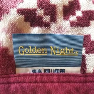 東京西川の二枚合わせ毛布