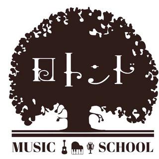 【ピアノ教室】福岡市南区高宮 ロトンドミュージックスクール