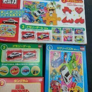 美品 トミカ パズル&ゲーム3セット