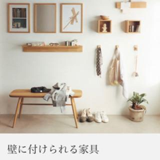 【未使用】無印 壁に付けられる家具 ボックス ミラー付 本体 オ...