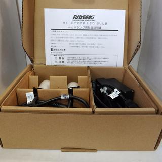 未使用品★RAYBRIG ヘッドランプ用 LEDバルブ H4 6...