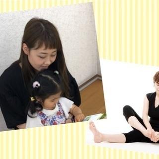 長野・松本で女性・子供・大人におすすめの習い事☆親子で学べる気の...