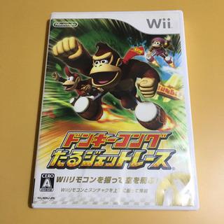 ドンキーコング たるジェットレース Wii
