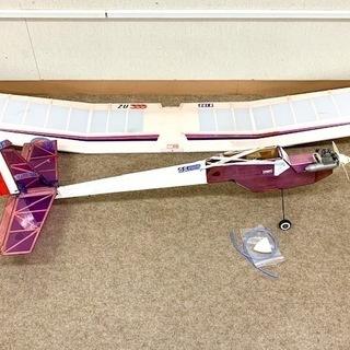 ラジコン 飛行機 モスキート エアプレイン 羽付き OS ENGINE