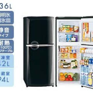 三菱 2005年製 冷蔵庫 ジャンク品