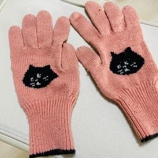 【500円】ネネット にゃーの手袋