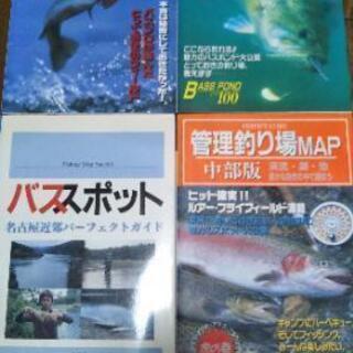 バス釣りマップ