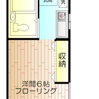 格安1K!角部屋 高円寺駅・阿佐ヶ谷駅徒歩9分