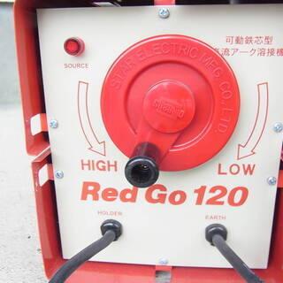 スズキッド  可動鉄芯型交流アーク溶接機 レッドゴー120 SS...