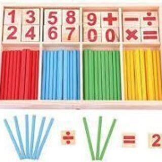 木製算数学習セット