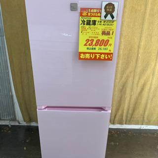 Hisens製★2018年製2ドア冷蔵庫★6ヵ月間保証付き★近隣...
