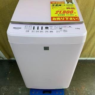 Hisens製★2018年製洗濯機★6ヵ月間保証付き★近隣配送可能