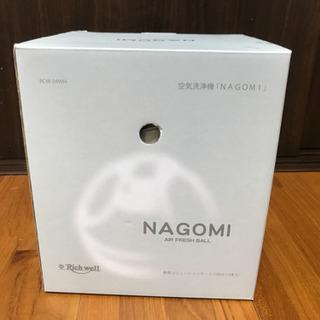 スリーアップ 空気清浄機「NAGOMI(なごみ)」未使用品