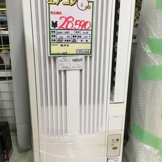 コイズミ 窓用エアコン 19年製 6畳用 1.6kw