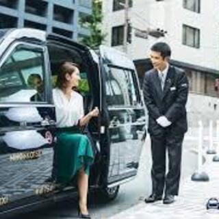 【第二営業所】未経験歓迎/タクシードライバー/マイカー通勤可、徒...