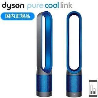 dyson 国内正規品 Pure Cool Link タワーファ...