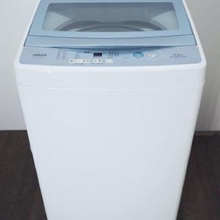 (送料無料) 2019年 極美品 洗濯機 新品並み状態 半年使用...