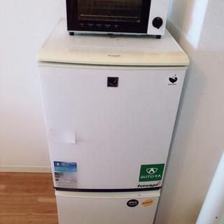 【セット割引】冷蔵庫×トースター