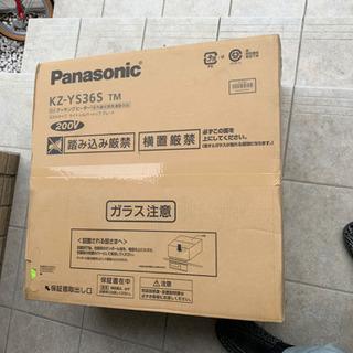 Panasonic トリプルIHコンロ