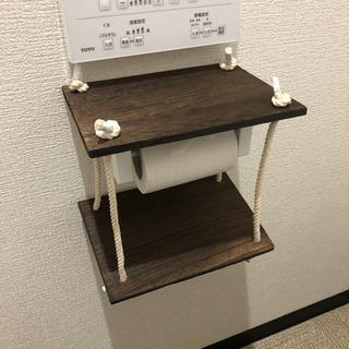 ハンドメイド  トイレ  スマホ置き  置くだけタイプです  便利グッズ - 熊本市
