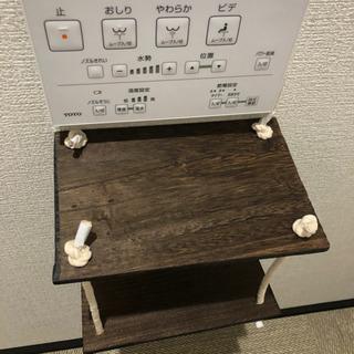 ハンドメイド  トイレ  スマホ置き  置くだけタイプです  便利グッズ − 熊本県