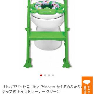 リトルプリンセス Little Princess かえるのふかふ...