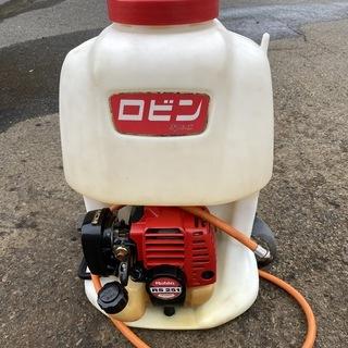 噴霧動作確認済 整備品 背負動噴 ロビン RS251  10L ...
