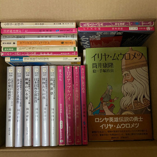 筒井康隆 書籍 24冊