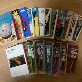 筒井康隆 書籍 24冊 - 大田市