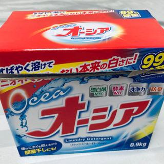 洗剤 漂白剤 パウダー 粉
