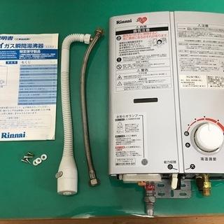 ジャンク】ガス瞬間湯沸器 都市ガス リンナイ RUS-V550D...