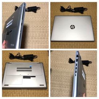 HP probook 450 G5 Core i5 7thGen...