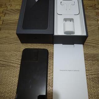 iPhone8 64GB Space Gray SoftBank