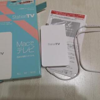 Macでテレビ stationTV