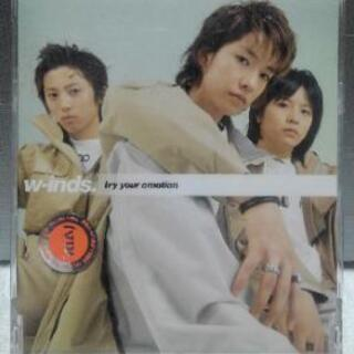 w-inds. try your emotion