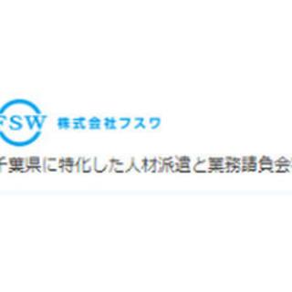 【ミドル・40代・50代活躍中】年間休日126日/物流スタッフ/...