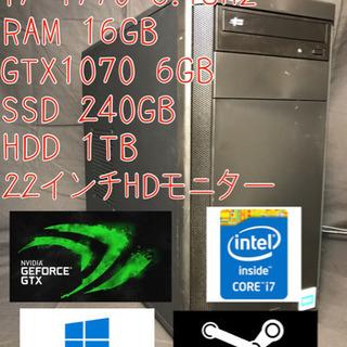 激安 i7 4770 GTX1070 ゲーミングPC 周辺機器コミコミ