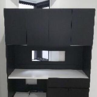 キッチンボード 黒 ブラック