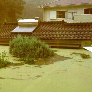 助けて下さい。熊本豪雨災害で全壊