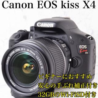 手ぶれ補正付き●大容量32GBWi-FiSD●Canon EOS...