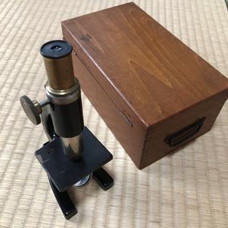 骨董品 顕微鏡 木箱・付属品付き 学校備品 昭和レトロ
