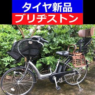 ✳️✳️D03D電動自転車M16M☯️☯️ブリジストンアンジェリ...