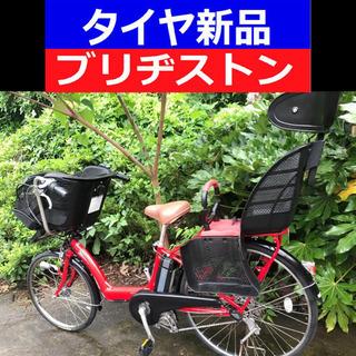 ✳️✳️D03D電動自転車M14M☯️☯️ブリジストンアンジェリ...