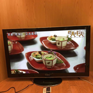 Panasonic 大画面50インチ VIERA FULL HD...