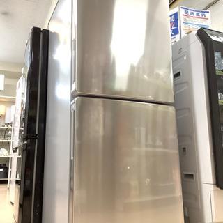 安心の1年間保証付  エルソニック2018年製 2ドア冷蔵庫 【...