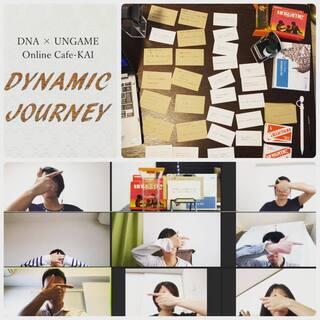 DNA心理学体験セミナー&カードゲーム☆7/18(土)19:00...